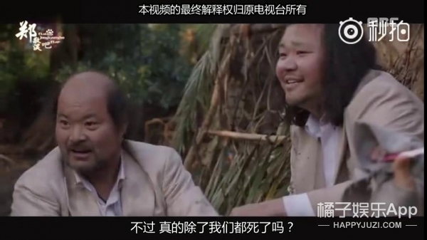 少女总裁大抓狂、朴灿烈流落荒岛 ,这个神奇的剧只有9个演员?