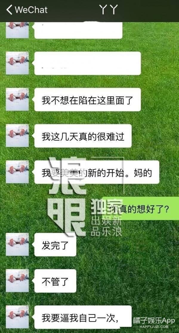 陈思诚回应:没离婚,我们都好,也相信明天更好