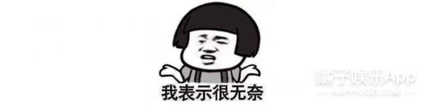 【Holy Shit】纽约高中的汉语试卷长这样?我可能是个假中国人