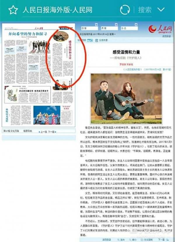 【娱乐早报】陈思诚否认离婚传闻  黄子韬无缘央视春晚