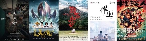 周冬雨一个人拿了香港影评人最佳女主,还能和马思纯做好姐妹吗?