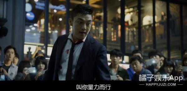 黄子韬自爆将合作孙红雷演变态,韩版这个角色可是影帝刘亚仁!