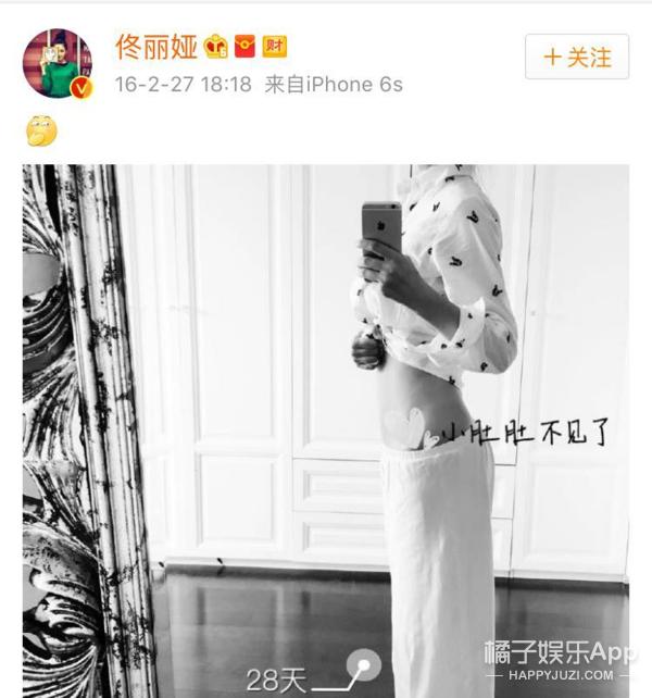 看看Baby、杨幂、昆凌怀孕时的身材...孩子真是你们生的吗