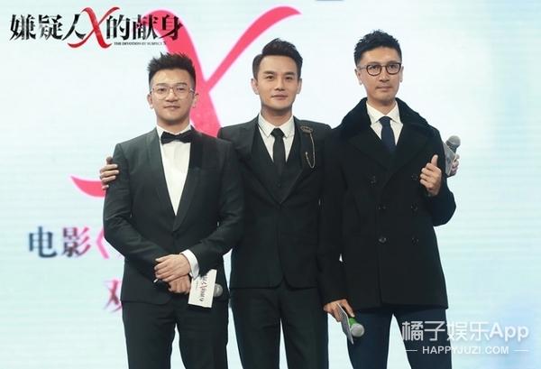 王凯在《嫌疑人》发布会玩大劈叉,这一米八大长腿就是好看!