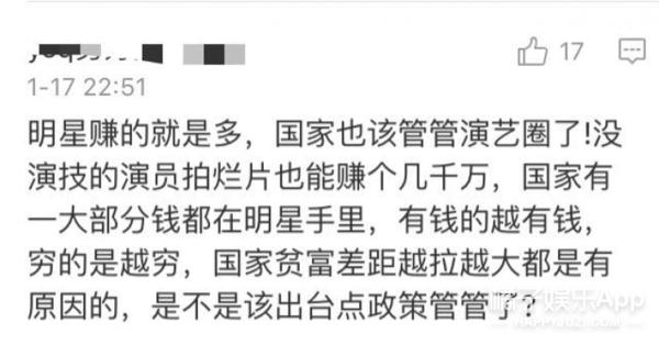 唐嫣用4万多的天价手机壳被网友喷了,然鹅真相是.....
