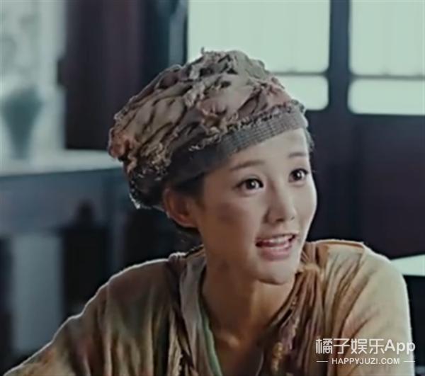 《射雕》女主上线,这女扮男装也就只能骗过郭靖一个人吧!