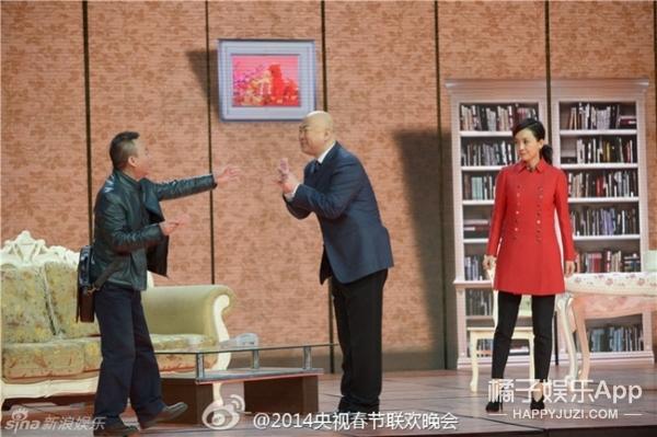 郭冬临参加春晚20年换了7位郭嫂,可是每个郭嫂比他都时髦!