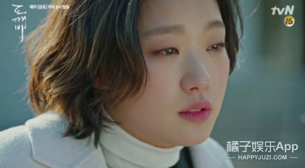 第13集孔刘烟消云散后,《鬼怪》果然还是没有摆脱失忆梗