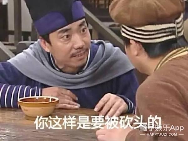 小鲜肉被爆要价2.8亿台币片酬,耍大牌改台词惨被换角!