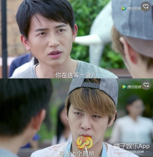 吕聿来说好转世做个哥哥照顾徐海乔,结果一言不合就拳打脚踢!