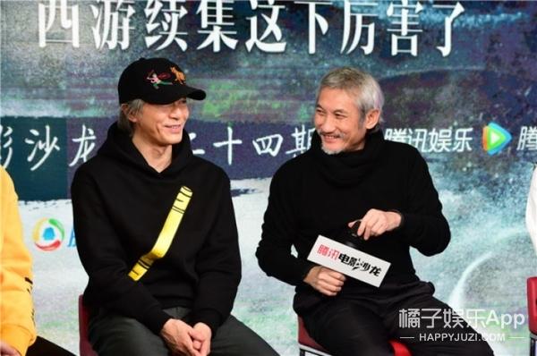 周星驰徐克対谈:《西游伏妖》还挺吓人,吴亦凡聊表演很基情!