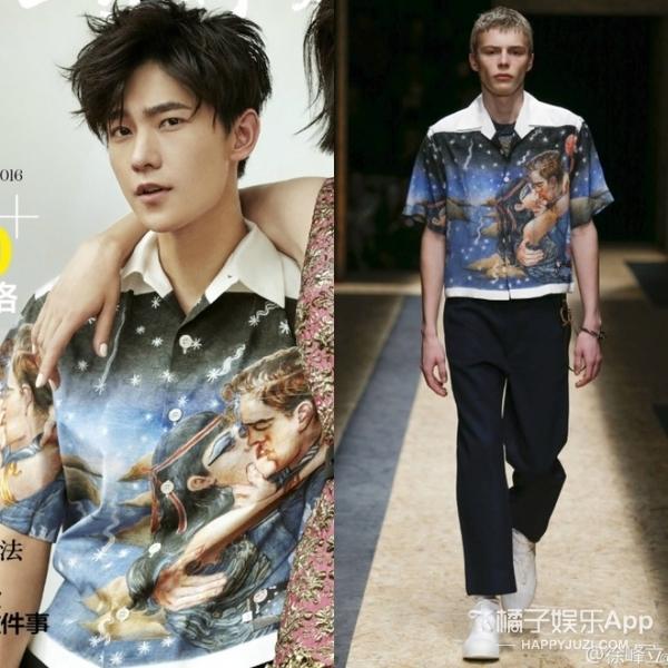 新一代撞衫王出现了,Prada这款印花衬衫简直堪称男神收割机啊!