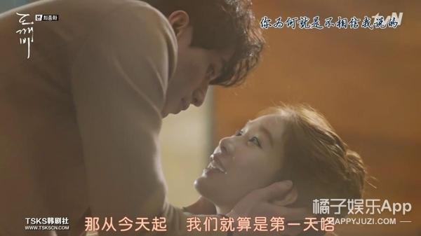 《鬼怪》Sunny、阿使转世成为19禁夫妇?李东旭刘仁娜甜炸!
