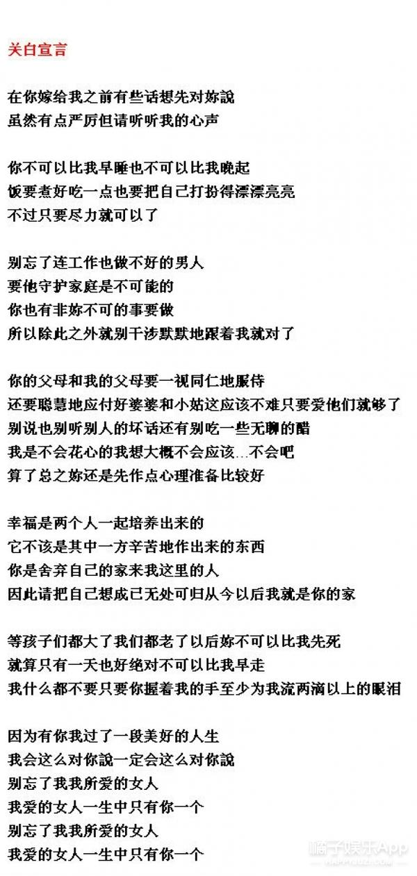 徐娇转微博怼韩寒:我是一个女人,我有我的信念和坚持