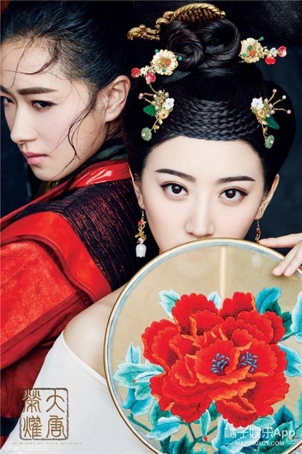 60集《大唐荣耀》,景甜等主演共三五百套衣服,穿的过来吗?