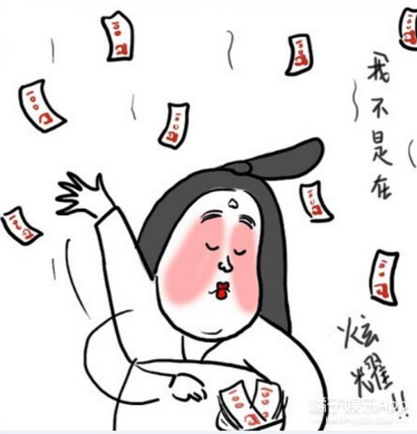 澳门新莆京娱乐网站k 1