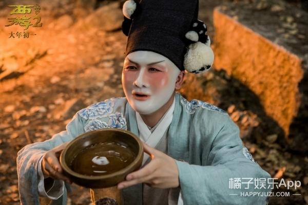 春节最少儿不宜的电影果然是《西游2》,祝福熊孩子今天不看懵