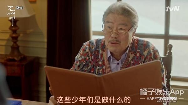大過年的轉啥錦鯉,《鬼怪》里的秘書命中帶火,演啥旺啥!