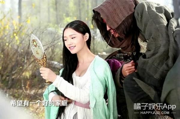 《西游2》林允竟演了史上最弱的白骨精,還告白吳亦凡失敗