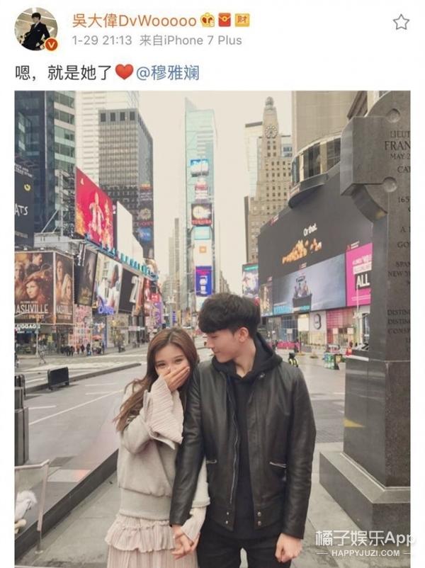 吴大伟和穆雅斓在一起了,可男方粉丝却纷纷取关了他...