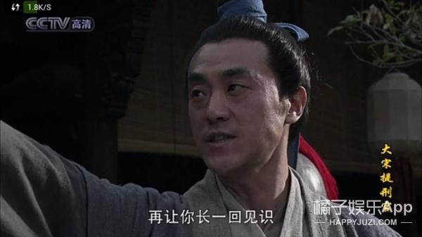 【好久不见】当年《大宋提刑官》的男主宋慈,现在长这样了!
