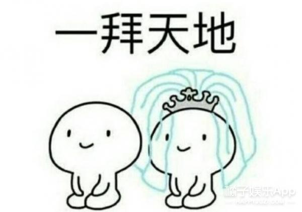 他是新一任老公广平王,参加过《快男》、当过韩练习生,预测17年会爆