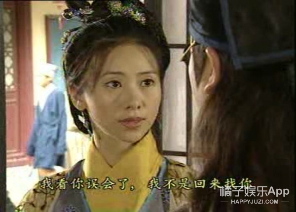 【老照片】翁虹:敢闯敢拼的不老女神