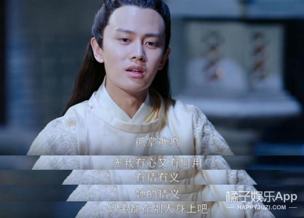 廣平王、鬼怪、許俊宰都有一個通病:吃起醋來連自己都不放過!