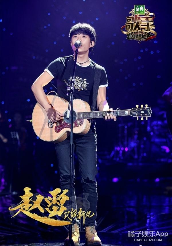 赵雷《歌手》挑战成功,但他在乎的只是能否好好唱歌!