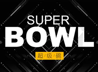 专题策划 | 2017Super Bowl