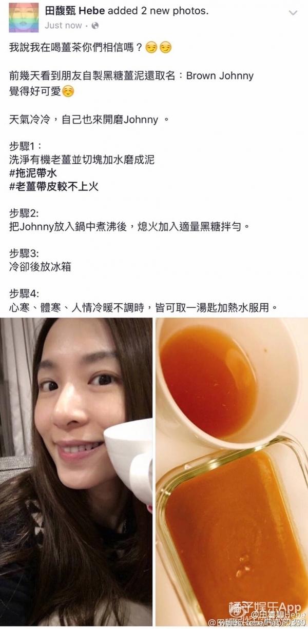 逮住机会就秀素颜 田馥甄、陈乔恩的素颜才是最佳状态!