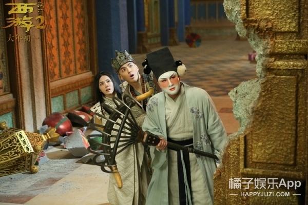 《西游伏妖篇》豬八戒竟有三個演員?愛抹粉的還一人分飾三角!