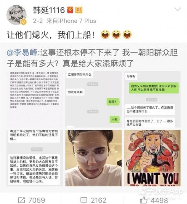 網曝李易峰主演《滾蛋吧!腫瘤君》導演新片,演一個頹廢賭徒