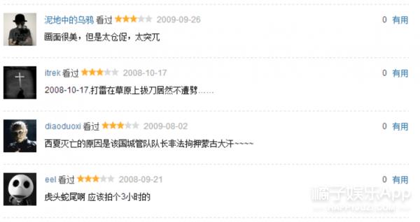 《古剑奇谭》要拍成3D魔幻巨制,主演还是景甜刘嘉玲?