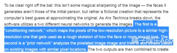Google Brain大突破,马赛克变无码不是问题