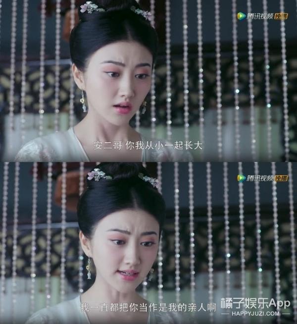 爹不疼娘不愛,心愛的姑娘嫁別人,《大唐榮耀》安慶緒太慘了吧!