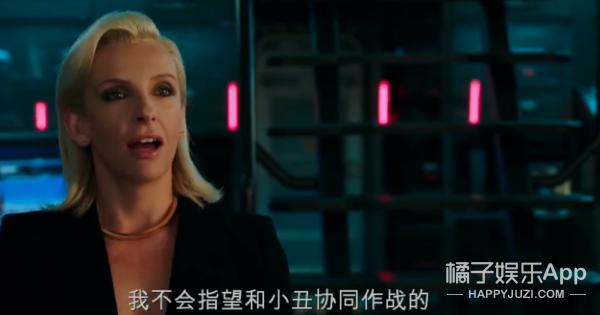 """《極限特工3》又叫""""撩妹特工""""?只因這些姑娘實在太美!"""