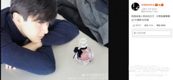 """猜   凤九和帝君的""""失魂果""""是什么香水?"""