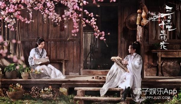 影版《三生三世》要拍第二部,可杨洋刘亦菲演的第一部还未上映啊