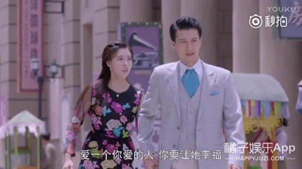 郑爽李钟硕的《翡翠恋人》提前预定2017最狗血,言情剧梗它都有