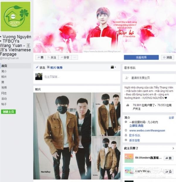 中国艺人在越南人气TOP15排行榜你们家爱豆上榜了吗?