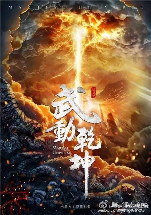 《武动乾坤》主演造型图曝光,张天爱好像王者荣耀里的荆轲!