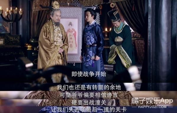 长安醋王广平王,怼天怼地怼皇上,皇爷爷内心:老子白疼你了!