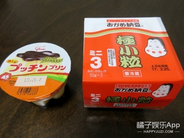 这是日本最近的大势零食...