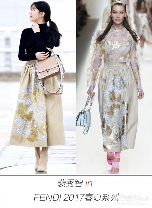 裴秀智致敬赫本式优雅,手上的高颜值包包却出卖了她的少女心