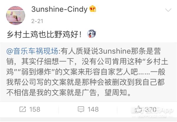 """Sunshine新老成员隔空对骂,Cindy暗指新人是""""野鸡"""""""