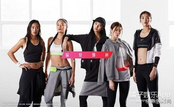 耐克推出李娜系列,鼓励女孩们活成自己想要的模样!
