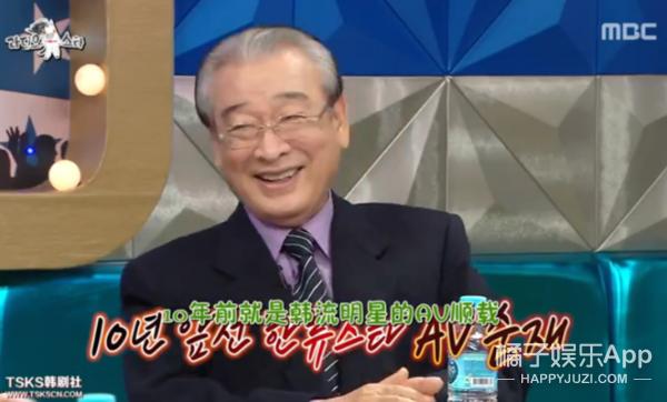 《搞笑一家人》最好笑的一段!李顺载爷爷无压力夺冠!