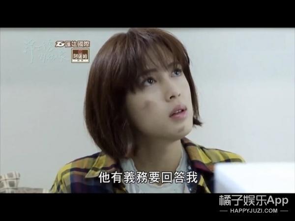 女主神似baby、男主腹黑总裁,台湾这部高甜版《千山暮雪》苏炸了!