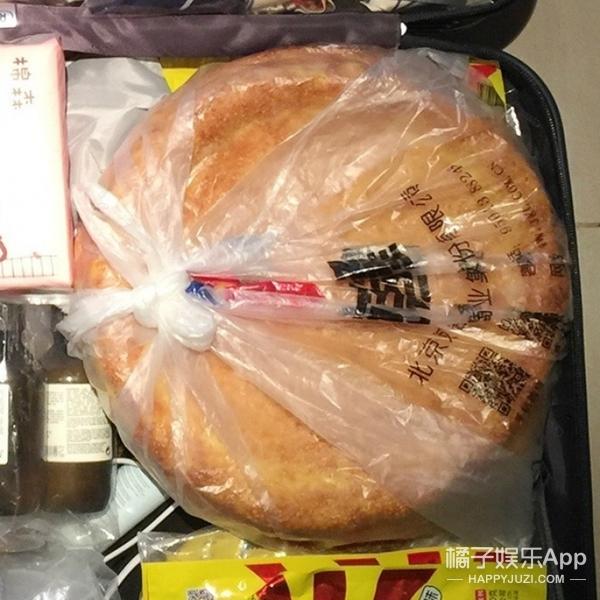 牛肉干、馕、发膜,娜扎行李箱里的东西都被我们找出来了!